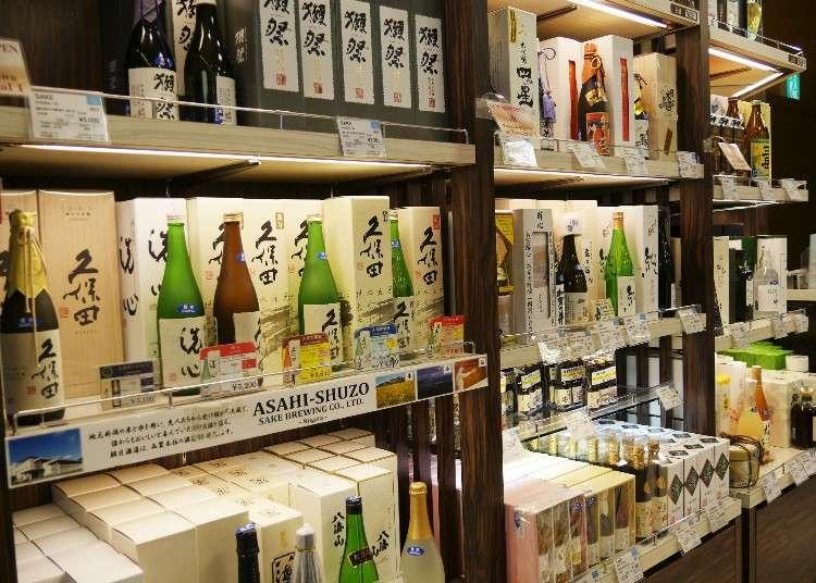帶回臺灣的伴手禮挑什麼?參考成田機場免稅店推薦商品就對啦(日本清酒,燒酒篇) - Yahoo奇摩旅遊