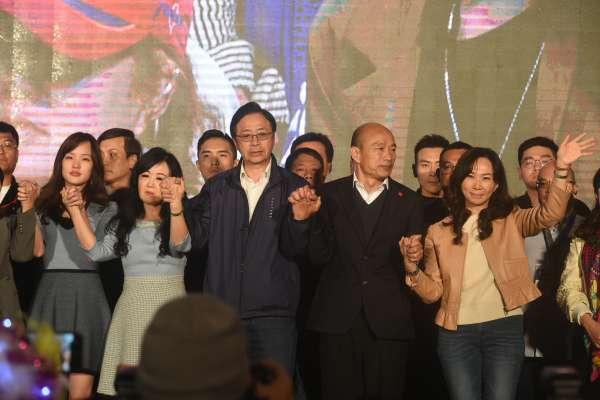 2018年中華民國地方公職人員選舉相關新聞報導 - Yahoo奇摩新聞