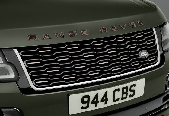 Range Rover SVAutobiography Ultimate Edition Revealed - ZigWheels
