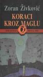Steps_through_the_Mist_Narodna_knjiga_2003