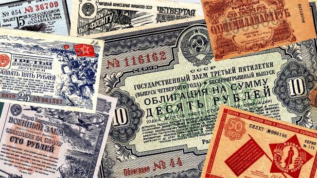 Финансовый фронт Великой Отечественной