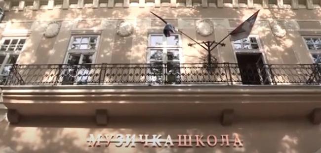 На данашњи дан основана прва музичка школа у Србији