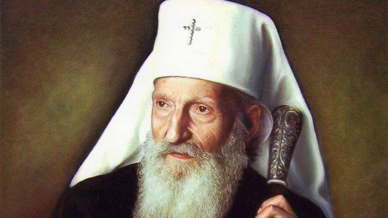 "Шести ""Дани патријарха Павла"""
