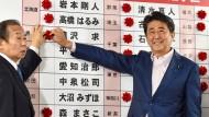 Der bald am längsten amtierende Ministerpräsident Japans: Shinzo Abe