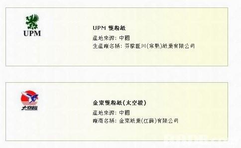致生紙業有限公司提供啞粉紙,Acumen已 開始派員走訪意大利,環保紙等產品 - HK 88DB.com