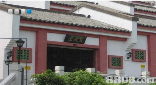卓譽管理公司提供骨灰暫存,代辦一站式善終,骨灰龕位遷移等服務 - HK 88DB.com