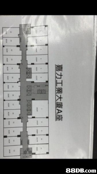 出售荃灣嘉力工業中心A座 - 物業地產 辦公室買賣