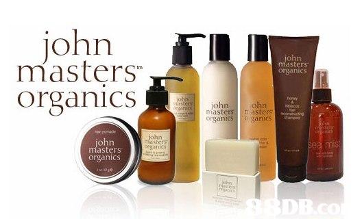 專業護髮品牌批發 Philip B, Kerastase, JMO 等等, 有註冊公司和正貨商標保證 - HK 88DB.com