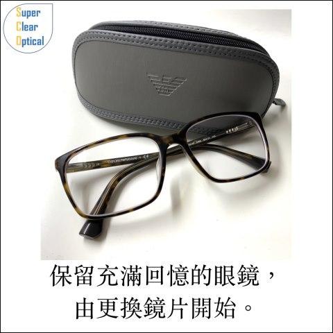 【眼鏡鏡片價錢】2020最新65個有關眼鏡鏡片價錢之價格及商戶聯絡資訊 - HK 88DB.com