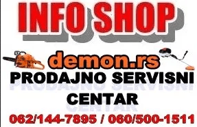demon.rs INFO SHOP