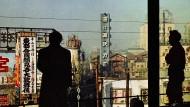 "War es Mord oder Selbstmord? David Peace' Krimi ""Tokio, neue Stadt"""