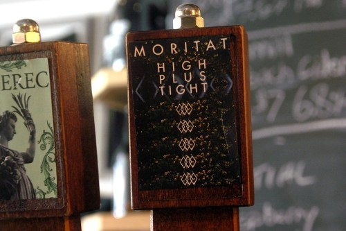 Album art on a tap handle--thats what I call synergy! Bye now, Im off to shoot myself in the face for saying synergy.
