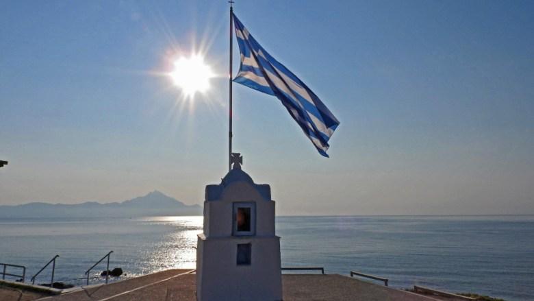 Sitonija pogled na Atos