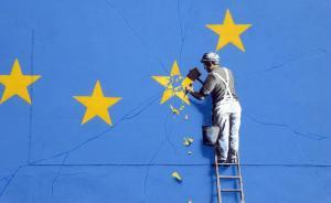 Banksy does Brexit