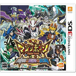 Majin Bone  Jikan to Kuukan no Majin  3DS    Nin Nin Game Com   All     Majin Bone  Jikan to Kuukan no Majin  3DS