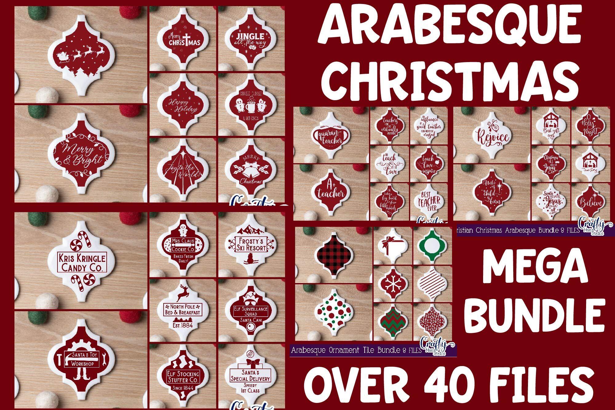 arabesque tile ornament svg christmas