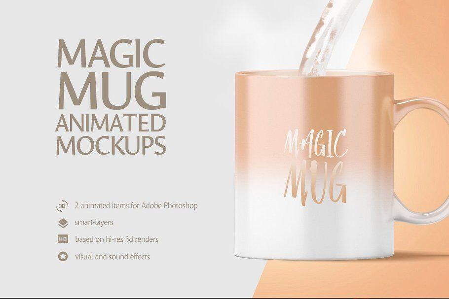 Sample mockup of a rotating glass mug (full version) that allows you to change all the colors and the branding. Mug Animated Mockups Bundle By Rebrandy Thehungryjpeg Com