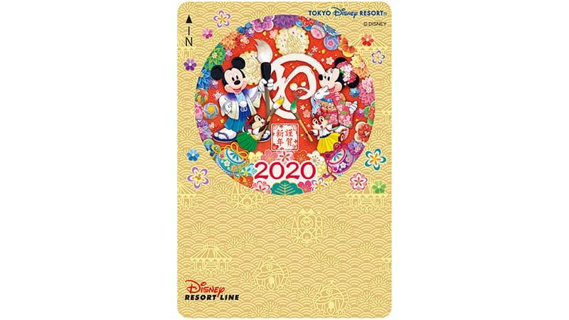 imagen de Disney Resort Line1