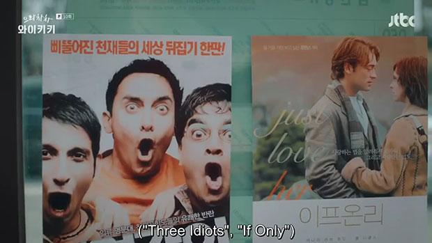 How Bollywood makes a mark in Korean dramas and movies : Bollywood News Moviesflix - MoviesFlix | Movies Flix - moviesflixpro.org, moviesflix , moviesflix pro, movies flix