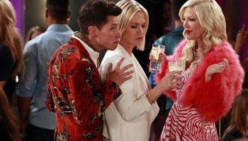 Miguel Pinzon joins Kelly Taylor and Donna Martin on 9021NO.
