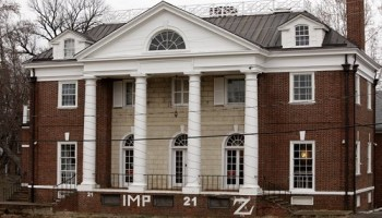 The discredited Rolling Stone story about rape in a UVA frat house reinforces the undesirability of pseudonyms.