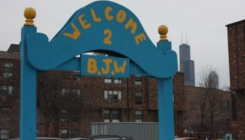 Welcoming sign at the Barbara Jean Wright apartments, a Near West Side affordable housing complex thats been divided up by ward redistricting.