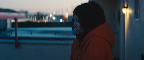 Kumiko, the Treasure Hunter First Look