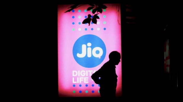 Image result for jio 300 min