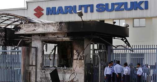 File photo of Maruti Suzuki's Manesar unit after the violence