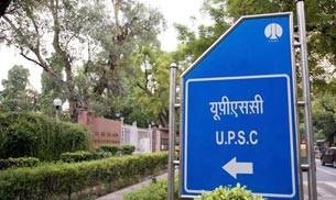UPSC Civil Services Exam 2018 dates released: Important ...