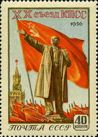 XX съезд КПСС - осуждение культа личности Сталина