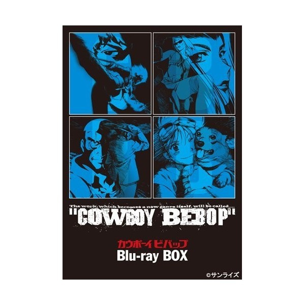 Ray Cowboy Blu Box Bebop