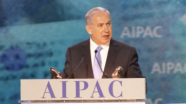 Netanyahu: Speech Not Intended to 'Show Any Disrespect to ...