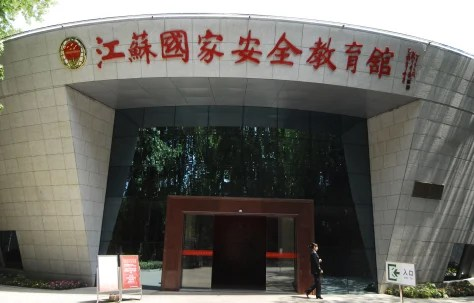 Chinese spy museum: No foreigners allowed - World news - Asia ...