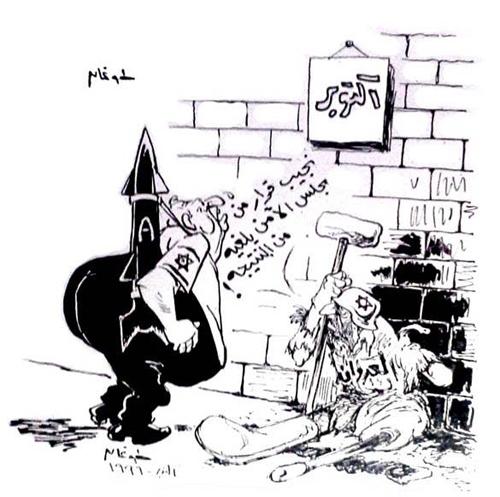 كاريكاتير انتصارات أكتوبر يعبر عن وجدان المصريين الصفحة