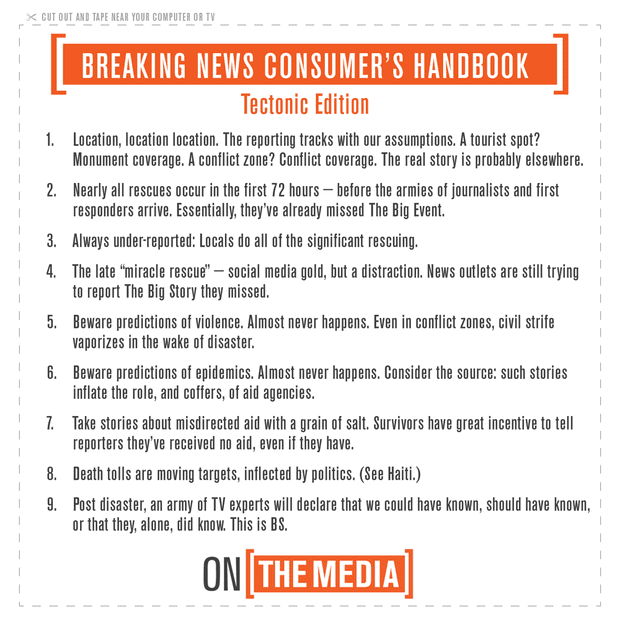 Breaking News Consumer Handbook