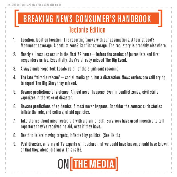 Breaking News Consumer Handbook