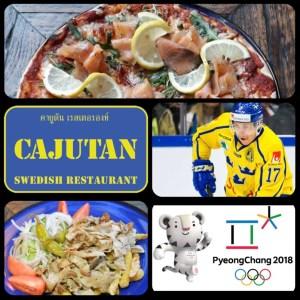 Sverige hockey på Cajutan i Bangkok