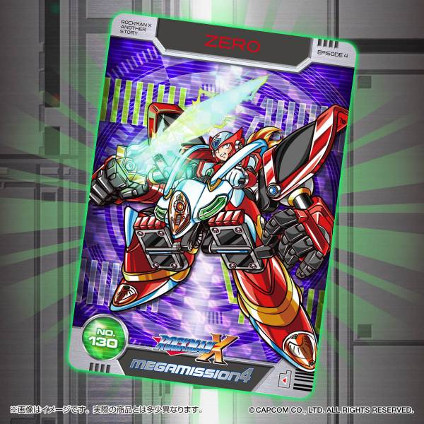 Megaman Carddass Rockman X Amp Rockman X Megamission Selection Box Limited Edition Trading