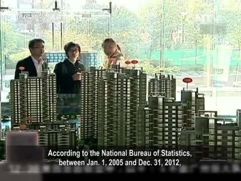 【禁聞】《央視》曝開發商巨額漏稅