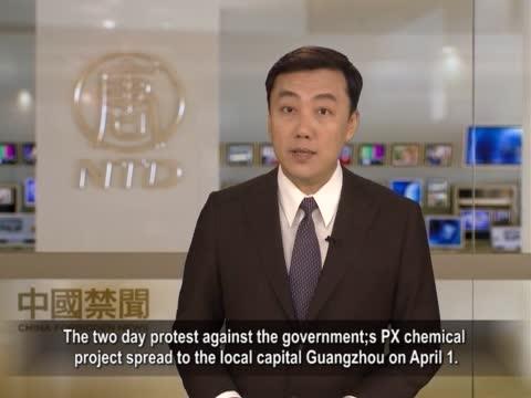 【禁聞】法輪功人權律師團籲習近平辦建三江事件責任人