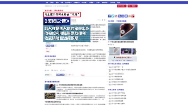 4月9日全球看中国