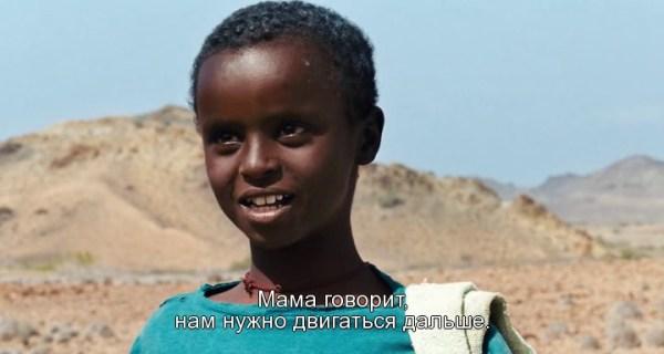 Цветок пустыни (2009) смотреть онлайн или скачать фильм ...