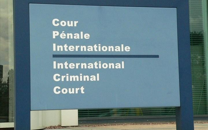Sénégal : un magistrat pourrait devenir procureur adjoint à la Cour pénale internationale