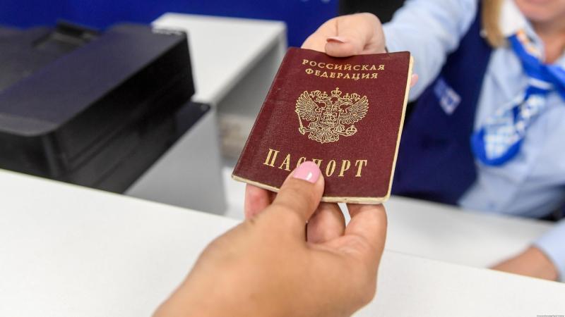 Паспорт на руки