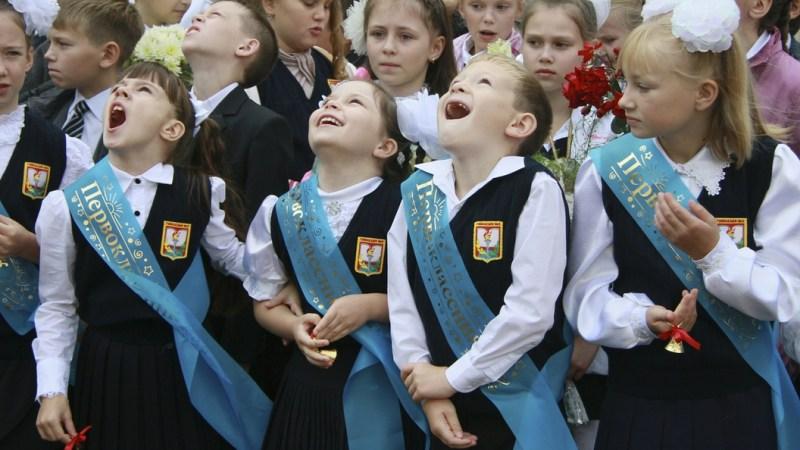 Школьники России