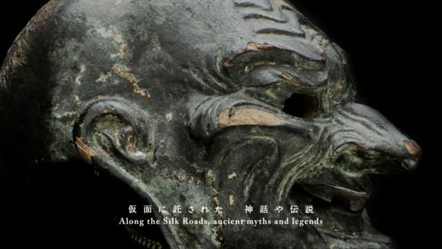 東大寺伎楽面 酔胡従 (重文・奈良時代) 映像作品「伎楽 仮面の道」より