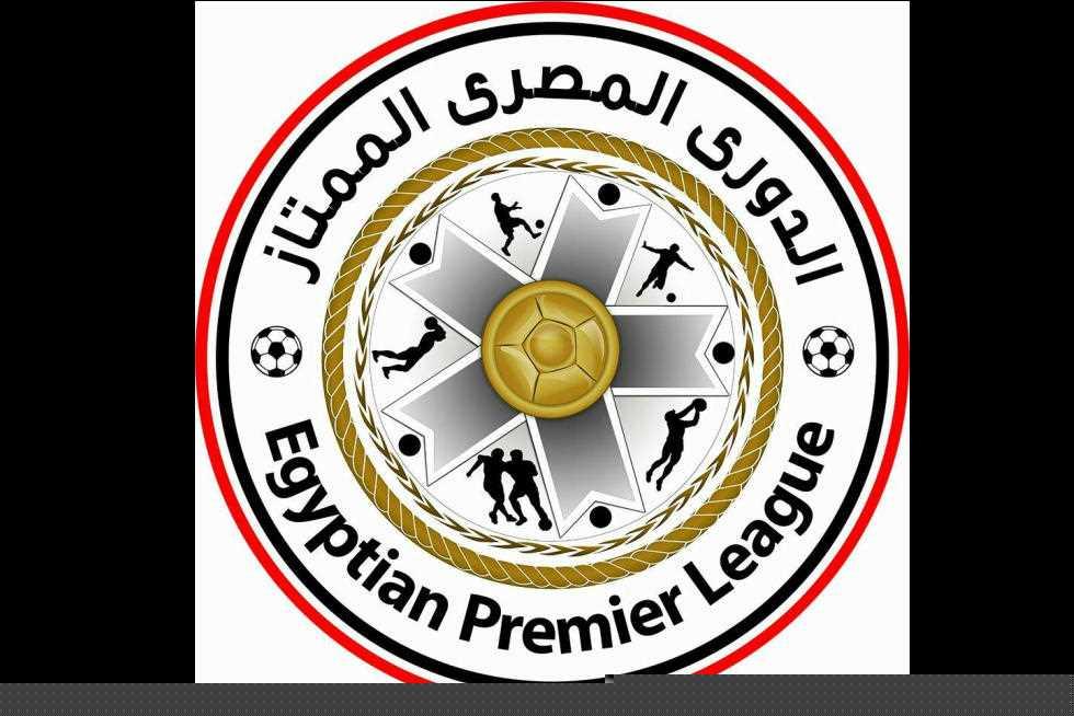 الجدول الكامل لمباريات الدوري الممتاز موسم 2019 2020 المصري اليوم