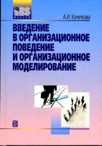 content_Кочеткова