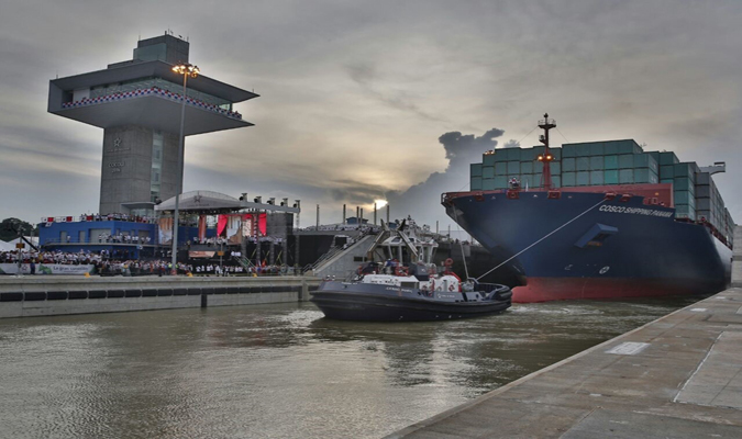 Source: PRNewsFoto/Panama Canal Authority